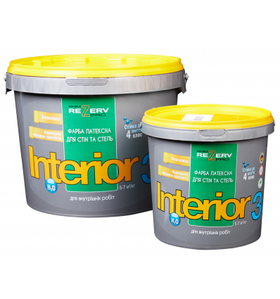 Фарба латексна для стіна та стель INTERIOR 3 TM KhimrezervPRO